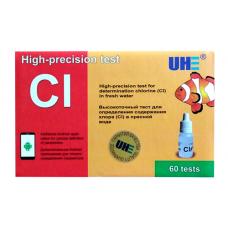 UHE Cl test
