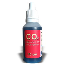 Индикатор UHE CO2 для дропчекера