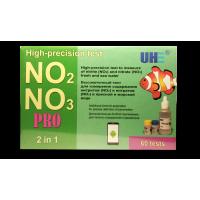 UHE NO2 & NO3 PRO test